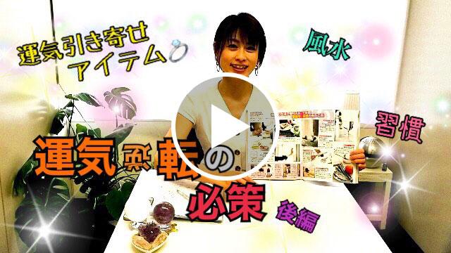 カノアルル動画2